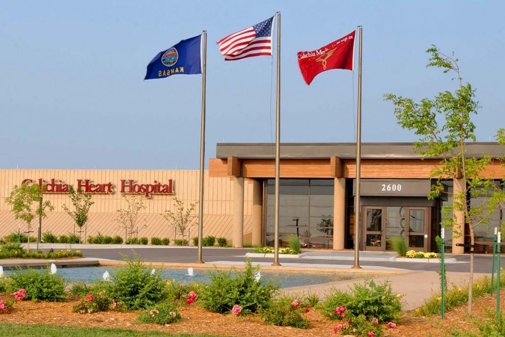 Galichia Heart Hospital and Medical Clinic